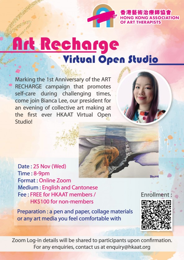 Art Recharge Virtual Open Studio