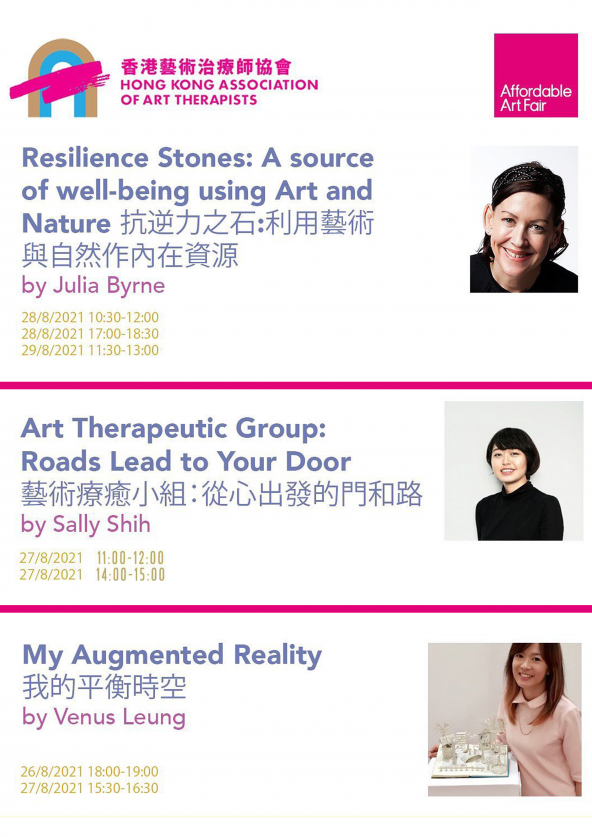 Affordable Art Fair Hong Kong 2021