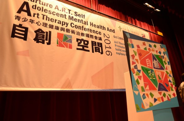 Nurture A.R.T. Self - Adolescent Mental Health and Art Therapy Conference 2016