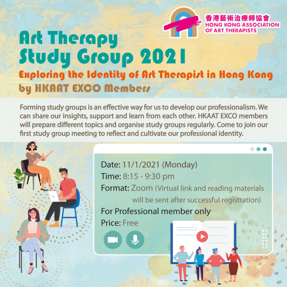 Art Therapy Study Group 2021: Exploring the Identity of Art Therapist in Hong Kong