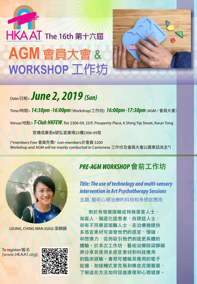 June2_AGM+pre-workshop.jpg